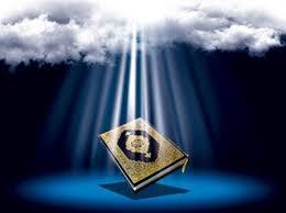 قدمی که در راه فراگیری آموزههای قرآنی برداشته شود پاداش دارد