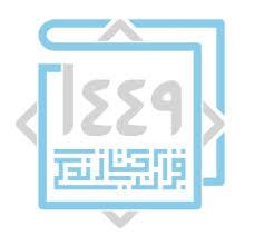 آزمون جامع طرح قرآنی ۱۴۴۹ در رفسنجان برگزار شد