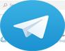 گروه تلگرامی شورایعالی فضای مجازی!