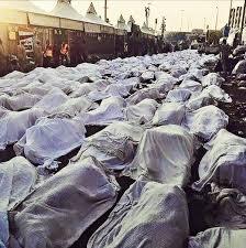 مراسم گرامیداشت شهدای حادثه منا در رفسنجان برگزار می شود