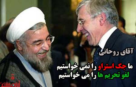 عکس نوشت / جک استراو نتیجه مذاکرات ایران و آمریکا!