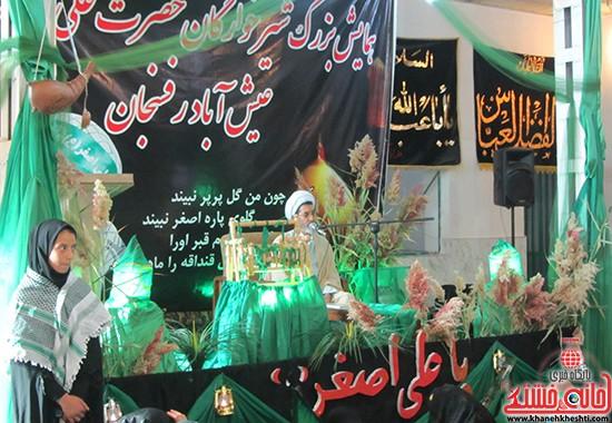 شیرخوارگان حسینی روستای عیش آباد-خانه خشتی (۲)
