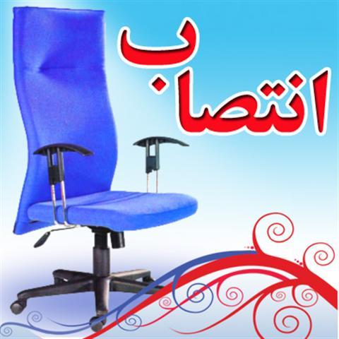 سرپرست جدید اداره کل سیاسی استانداری کرمان منصوب شد