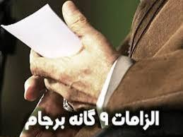 ابو موسی اشعری های زمان حرف های آمریکا را از تریبون های داخلی بیان می کنند