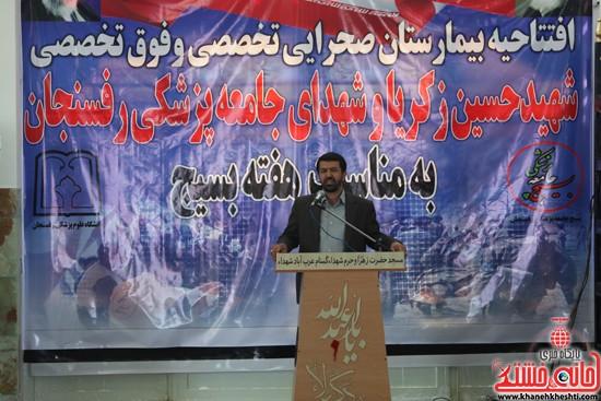 افتتاحیه بیمارستان صحرایی در رفسنجان-خانه خشتی (۴)
