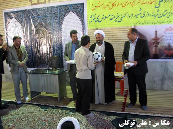 افتتاحیه نماز خانه کشکوئیه (۹)