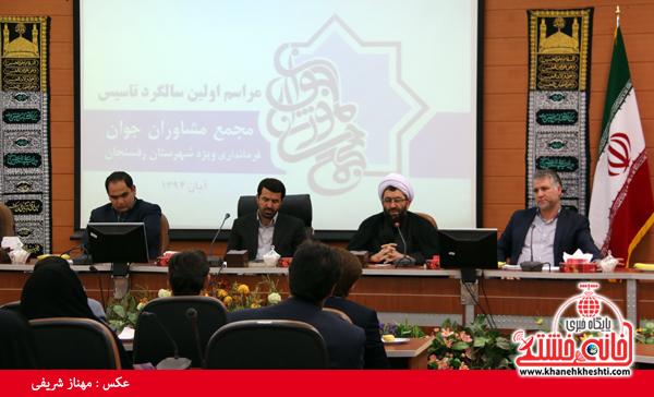 اولین سالگرد مجمع مشاوران جوان فرمانداری-رفسنجان-خانه خشتی (۱۲)