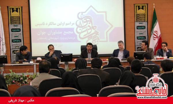 اولین سالگرد مجمع مشاوران جوان فرمانداری-رفسنجان-خانه خشتی (۱۳)