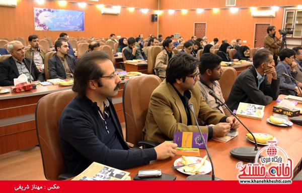 اولین سالگرد مجمع مشاوران جوان فرمانداری-رفسنجان-خانه خشتی (۹)