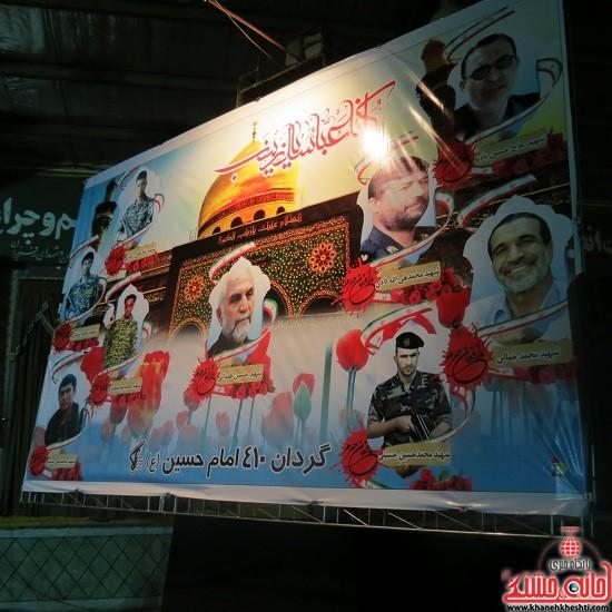 بزرگداشت شهدای مدافع حرم در رفسنجان-ohki oajd (11)