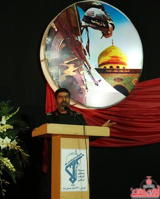 بزرگداشت شهدای مدافع حرم در رفسنجان-ohki oajd (4)