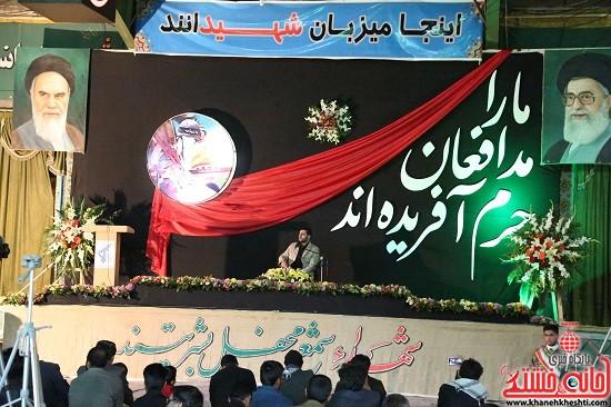 بزرگداشت شهدای مدافع حرم در رفسنجان-ohki oajd (8)