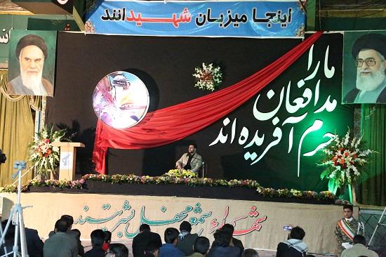 بزرگداشت شهدای مدافع حرم در رفسنجان برگزار شد / تصاویر