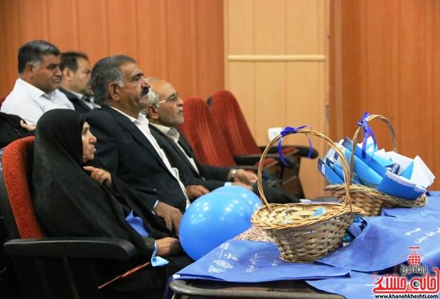 جشن دیابت_علوم پزشکی رفسنجان_خانه خشتی (۱۱)