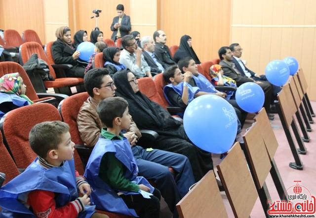 جشن دیابت_علوم پزشکی رفسنجان_خانه خشتی (۱۲)
