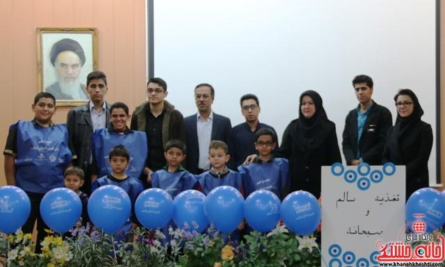 جشن دیابت_علوم پزشکی رفسنجان_خانه خشتی (۱۸)