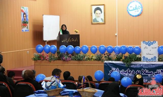 جشن دیابت_علوم پزشکی رفسنجان_خانه خشتی (۲)