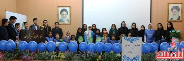جشن دیابت_علوم پزشکی رفسنجان_خانه خشتی (۲۳)