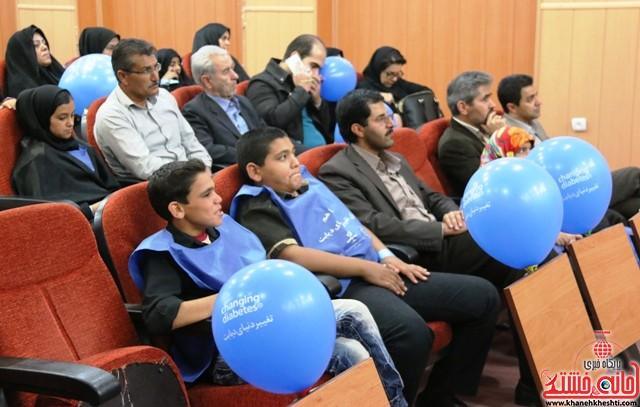 جشن دیابت_علوم پزشکی رفسنجان_خانه خشتی (۳)