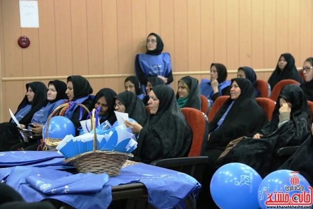 جشن دیابت_علوم پزشکی رفسنجان_خانه خشتی (۵)