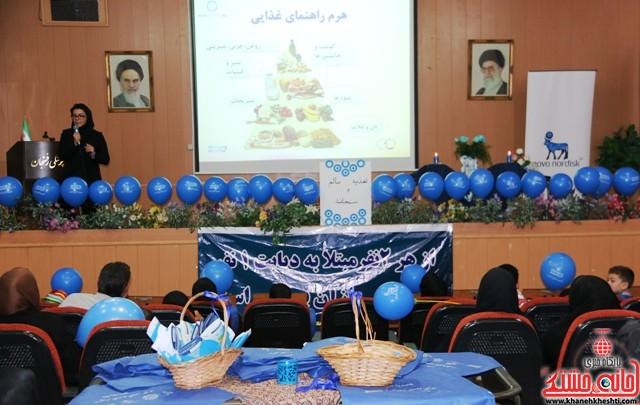 جشن دیابت_علوم پزشکی رفسنجان_خانه خشتی (۷)