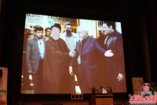 پخش تصویر یکی از سران فتنه این بار در دانشگاه ولی عصر(عج) رفسنجان / عکس