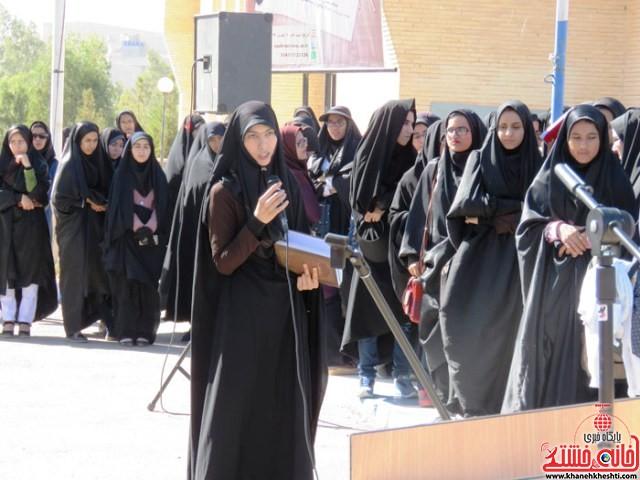 راهپیمایی ۱۳ آبان دانشگاه ولیعصر(عج) رفسنجان_خانه خشتی (۱)