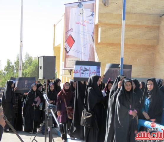 راهپیمایی ۱۳ آبان دانشگاه ولیعصر(عج) رفسنجان_خانه خشتی (۲)