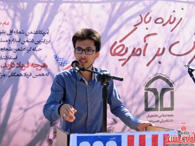 راهپیمایی ۱۳ آبان دانشگاه ولیعصر(عج) رفسنجان_خانه خشتی (۳)