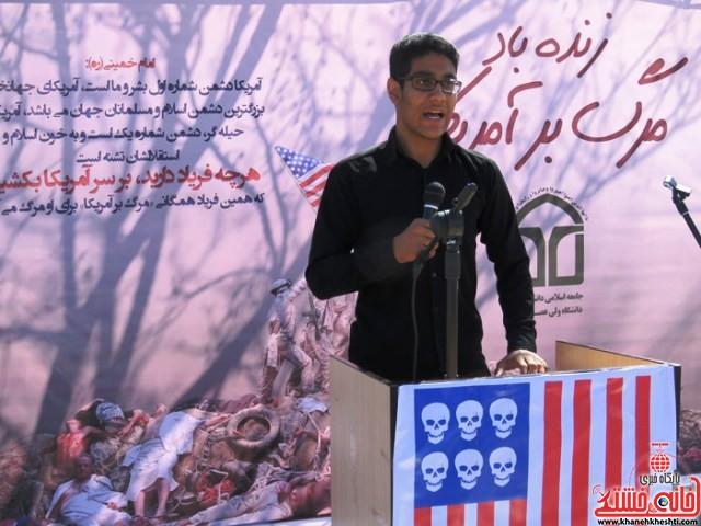 راهپیمایی ۱۳ آبان دانشگاه ولیعصر(عج) رفسنجان_خانه خشتی (۴)