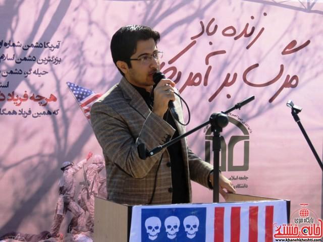 راهپیمایی ۱۳ آبان دانشگاه ولیعصر(عج) رفسنجان_خانه خشتی (۵)