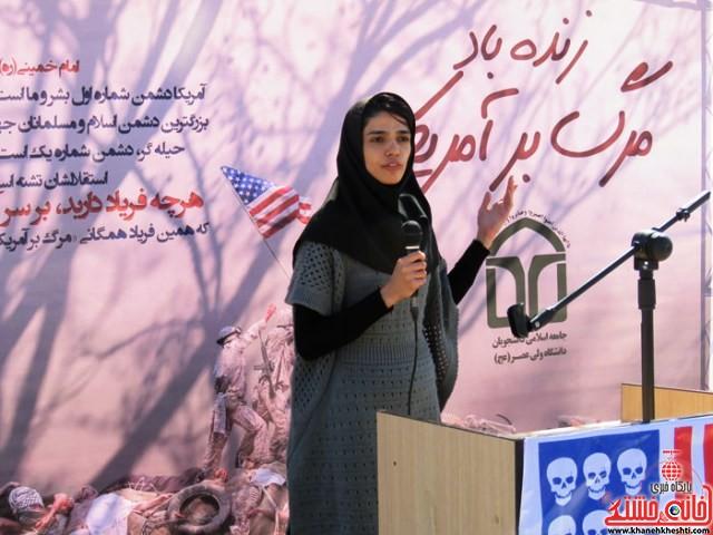 راهپیمایی ۱۳ آبان دانشگاه ولیعصر(عج) رفسنجان_خانه خشتی (۶)