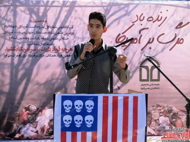 راهپیمایی ۱۳ آبان دانشگاه ولیعصر(عج) رفسنجان_خانه خشتی (۷)