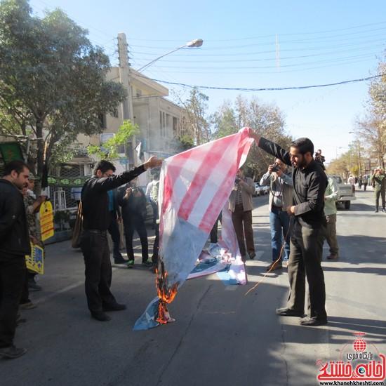 راهپیمایی ۱۳ آبان رفسنجان-خانه خشتی (۱۱)
