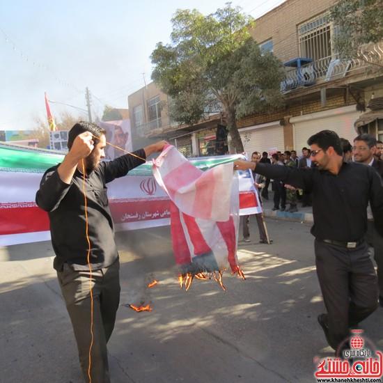 راهپیمایی ۱۳ آبان رفسنجان-خانه خشتی (۱۲)
