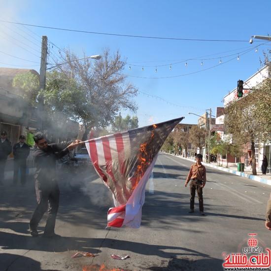 راهپیمایی ۱۳ آبان رفسنجان-خانه خشتی (۱۹)