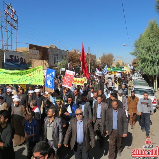 راهپیمایی ۱۳ آبان رفسنجان-خانه خشتی (۲۱)