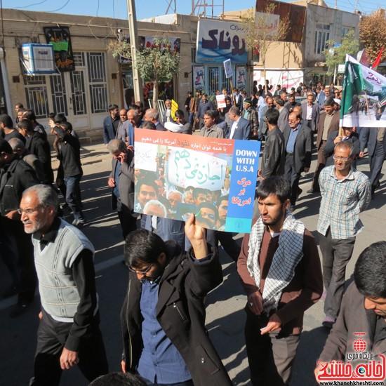 راهپیمایی ۱۳ آبان رفسنجان-خانه خشتی (۲۲)