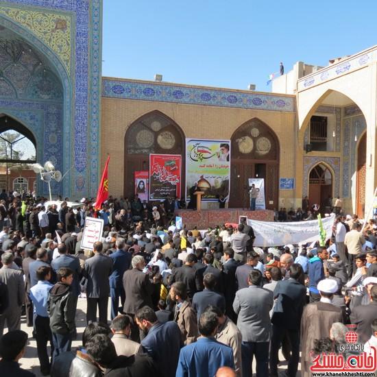 راهپیمایی ۱۳ آبان رفسنجان-خانه خشتی (۲۶)