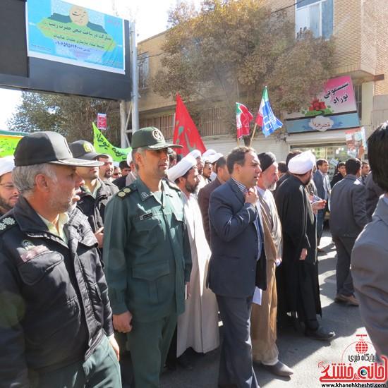 راهپیمایی ۱۳ آبان رفسنجان-خانه خشتی (۸)