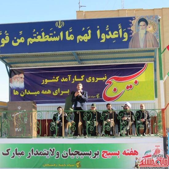 صبحگاه مشترک هفته بسیج-رفسنجان-خانه خشتی (۱۱)