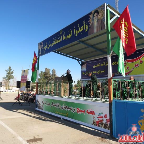 صبحگاه مشترک هفته بسیج-رفسنجان-خانه خشتی (۱۲)