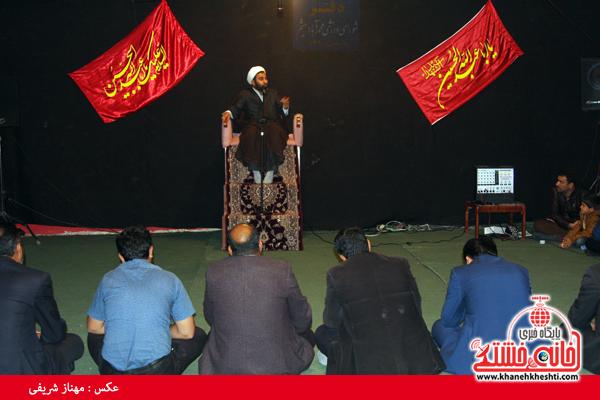 عزاداری حضرت رقیه(س)-رفسنجان-خانه خشتی (۴)