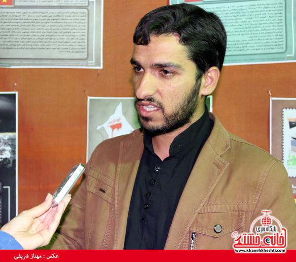 علی محی الدینی