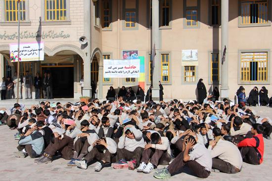 گزارش تصویری اجرای مانور زلزله در مدرسه صاحب الزمان(عج) رفسنجان