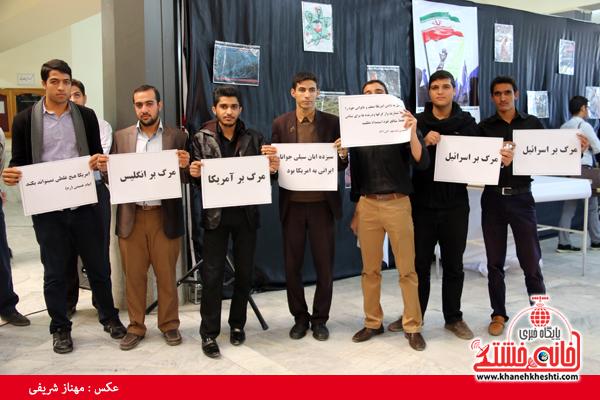کرسی آزاداندیشی مکتوب در دانشگاه آزاد رفسنجان برپا شد + عکس