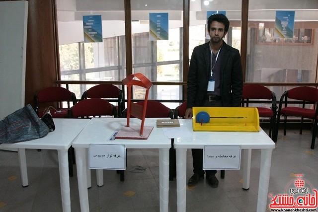 نمایشگاه خلاقیت و ریاضی رفسنجان_خانه خشتی (۳)