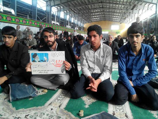 """تصاویر /  همراهی مردم و مسئولان رفسنجان با پویش """"ما اجازه نفوذ نمی دهیم"""""""