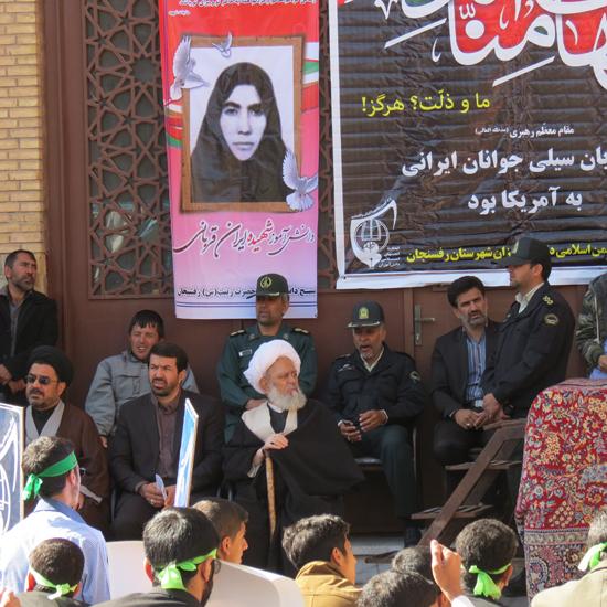 تصاویر مسئولان رفسنجان در راهپیمایی ۱۳ آبان
