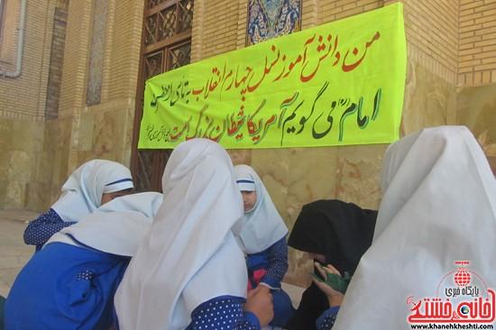 یوم الله ۱۳ ابان در رفسنجان-خانه خشتی (۱۳)
